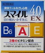 FREE SHIP New Smile 40 EX Eye Drops Lotion 15 ml Cool Triple Vitamin Lion JAPAN