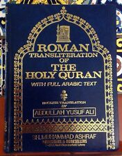 Roman Transliteration Of The Holy Quran Abdullah Yusuf Ali SC 1979 Free Shipping