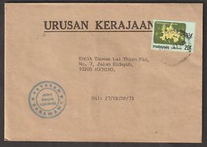 (A249)SARAWAK 198? FLOWER 20c ON URUSAN KERAJAAN COVER TO THOMAS LAI YAYASAN