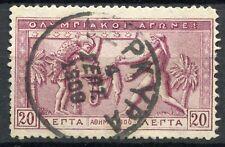 Greece 1906 Olympic Games 20 Lepta W Postmark Type Vi Kerkyra