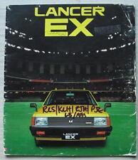 MITSUBISHI LANCER EX Car Sales Brochure c1981 JAPANESE TEXT GL GT EL SL XL XL-S