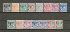 MALAYA SINGAPORE 1948 SG 1/15 MNH Cat £180