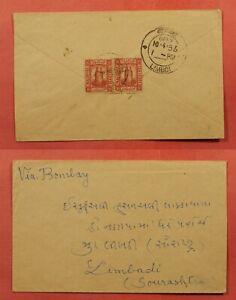 1956 MALDIVES TO LIMBDI 194902