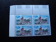 COTE D IVOIRE - timbre yvert et tellier aerien  n ° 60 x4 n** (Z7) stamp