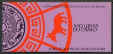 MACAO MNH 1990 Year of the Horse Booklet Complete