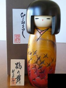 "Japanese KOKESHI Wooden Doll 7.25"" TSURUNO MAI Crane Kimono Girl Made in Japan"