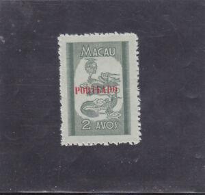 MACAU POSTAGE DUE  2 a. (1951)   MH