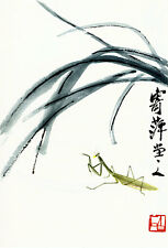 Praying Mantis15x22 Chinese Print Ch'i Pai-shih Ltd. Edition China Asian Art