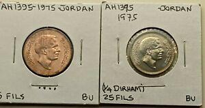 ah 1395 / 1975 Jordan 5 & 25 fils coin(s) Uncirculated