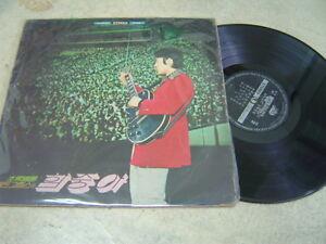"HAM JOONG AH & YANKEE'S 함중아 1978 KOREA VINYL LP 12"" psych funk soul san ul lim"