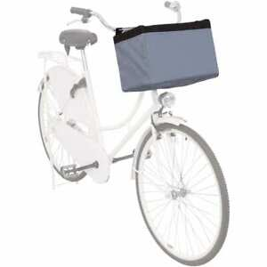 TRIXIE Fahrradkorb Vorne für Haustiere 38x25x25cm Hundekorb Hundefahrradkorb