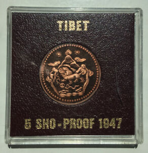 1947 CHINA TIBET 5 Sho COPPER GEM PROOF coin KM #Y 28, in Valcambi Mint Holder