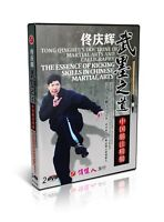 The Essence of Kicking Skills in Chinese Martial Arts by Tong Qinghui 2DVDs