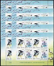 10x Russland Russia 2002 Vögel Birds Joint Issue Kasachstan KB 1008-09 MNH