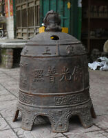 Old China Iron Beast perform foguang Ancient Works Bell Clang Gong Clock Statue