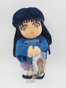 "Rurouni Kenshin B1705 Megumi Takani Banpresto 1996 Plush 8"" Toy Doll Japan"