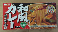 Curry Block for Curry Udon, S&B, Japan, 110g in 1 box for 5 servings