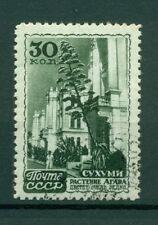 Russie - USSR 1947 - Michel n. 1153 - Sanatoriums