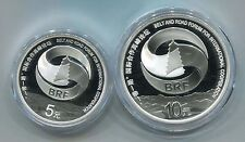 China 2017 Belt and Road Forum Corporation Silver Coin 15g and 30g 2 PCS COA