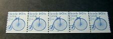 US PNC Strips Stamps Scott# 1901 Bicycle 1982  MNH   Strip of 5  P#4  L236