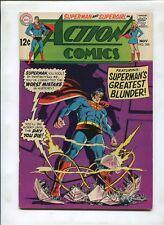 ACTION COMICS #369 (8.0) SUPERMAN'S GREATEST BLUNDER!