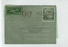 PAKISTAN: 1954 Air Letter to Germany (C29117)