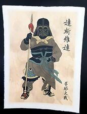 STAR WARS MOVIE CHINESE MYTHOLOGY ART PRINT POSTER PICTURE COLLECTIBLES GIFT DV