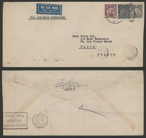 Philippines 1935 - Air Mail Cover to Paris France L171