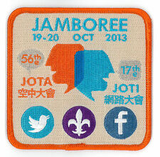 2013 SCOUTS OF CHINA (TAIWAN) - Jamboree On the Air & Internet JOTA JOTI Patch O