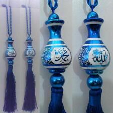 Rückspiegelanhänger Auto Anhänger Allah Mohammad Muhammad saw islamische Deko