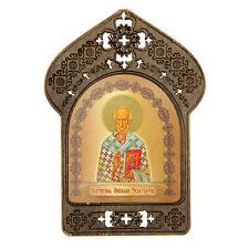 Icone religieuse Saint Nicolas petite Icone Saint Nicolas Icone chrétienne russe