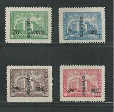 CHINA, REPUBLIC OF (TAIWAN) # 10-13 MNH ASSEMBLY HOUSE NANKING (without Gum)