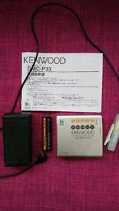 Kenwood DMC-P33 MD Player Portable Minidisc Walkman Silver Tested Working F/S
