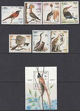Aves: Camboya 1987 CAPEX 87 Aves Set + min Hoja sg823-9 + ms890 Mnh