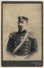 Bulgarien OFFIZIER IN GALA / OFFICER Bulgaria * Vintage Cabinet Photo