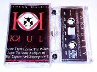 Fakkulty - Southern Hostility Sampler Promo [Cassette Tape] 1996 Rap Hip-Hop