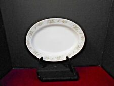 """SANGO CANNES PATTERN 8078 LARGE PLATER CHINA TABLEWARE PRE-OWNED 12"""" X 9"""""""