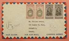 1954 MONTSERRAT PLYMOUTH REGISTERED AIRMAIL TO CANADA