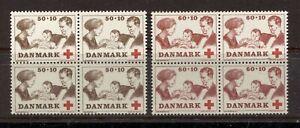DENMARK 1969, RED CROSS, ROYAL FAMILY, Scott B42-B43 BLOCK OF 4 SETS, MNH