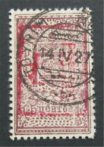 nystamps Mongolia Stamp # 18B Used Paid $300 Rare Scott Unpriced    S24x770