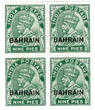 BAHRAIN 1933 INDIA KING GEORGE V STAMP MNH BLOCK OF 4 FROM BAHRAIN 9Ps, GREEN