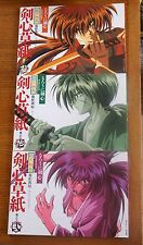 LOT DE 3 MANGAS ART BOOK JAPON ANIME COMICS - TRES BON ETAT