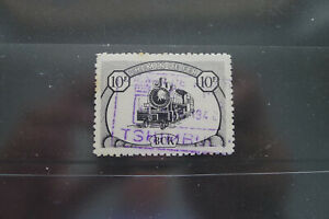 Belgian Congo Katanga BCK Railway 10F stamp black - rare