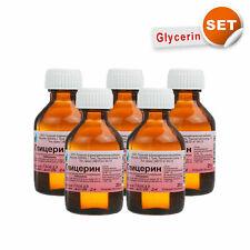 SET 5x25 ml Glycerin Pharma Qualität Глицерин растительный