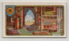 Oriental Carpet Weaving In British Empire Colonies c90 Y/O Ad Trade Card