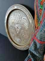 Old Middle Eastern Inlaid Bronze Plate …beautiful collection piece