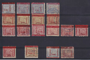 PANAMA 1906, SURCHARGES, YVERT 81-85, 18 STAMPS, VARIETIES, ERRORS!