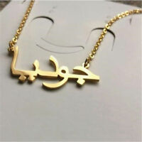Gold Silver Arabic Necklace Personalized Arabic Calligraphy Design Name Necklace