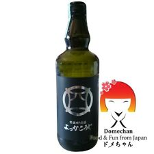 Shochu chuko yokka koji - 720 mlSanwa shurui Co
