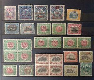 Timbres Guatemala (1895 à 1922) - Erreur- Neufs */(*) et oblitérés
